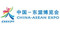 The 17th CHINA- ASEAN Expo